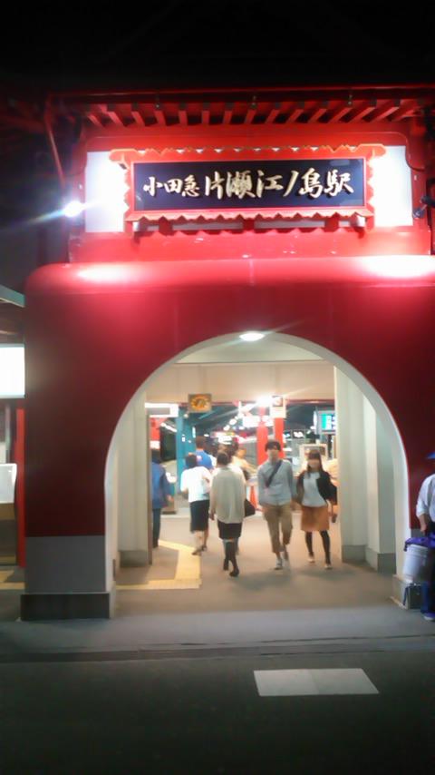 湘南・鎌倉の御客様_a0241725_2333311.jpg