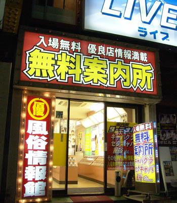 新宿~歌舞伎町&ゴールデン街&二丁目_a0241725_23401643.jpg