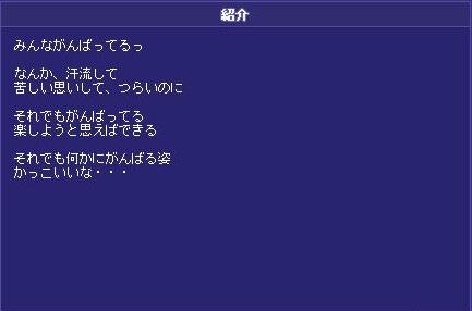 c0108034_17453278.jpg
