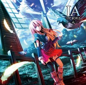 豪華IAオリジナルコンピレーションアルバム第2弾!「IA THE WORLD ~風~」発売!_e0025035_11253838.jpg
