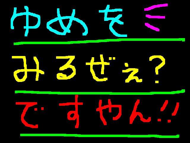 f0056935_9594331.jpg