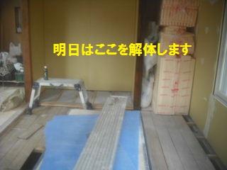 f0031037_21413120.jpg