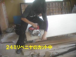 作業7日目 予定通り_f0031037_21421954.jpg