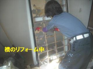作業7日目 予定通り_f0031037_21425184.jpg