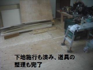 作業7日目 予定通り_f0031037_21435441.jpg