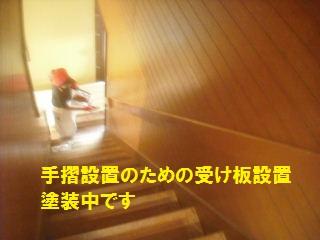 作業7日目 予定通り_f0031037_2143723.jpg