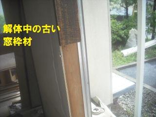 f0031037_21443085.jpg
