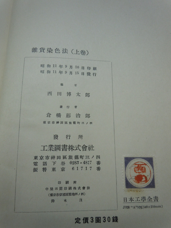 d0227044_1861329.jpg