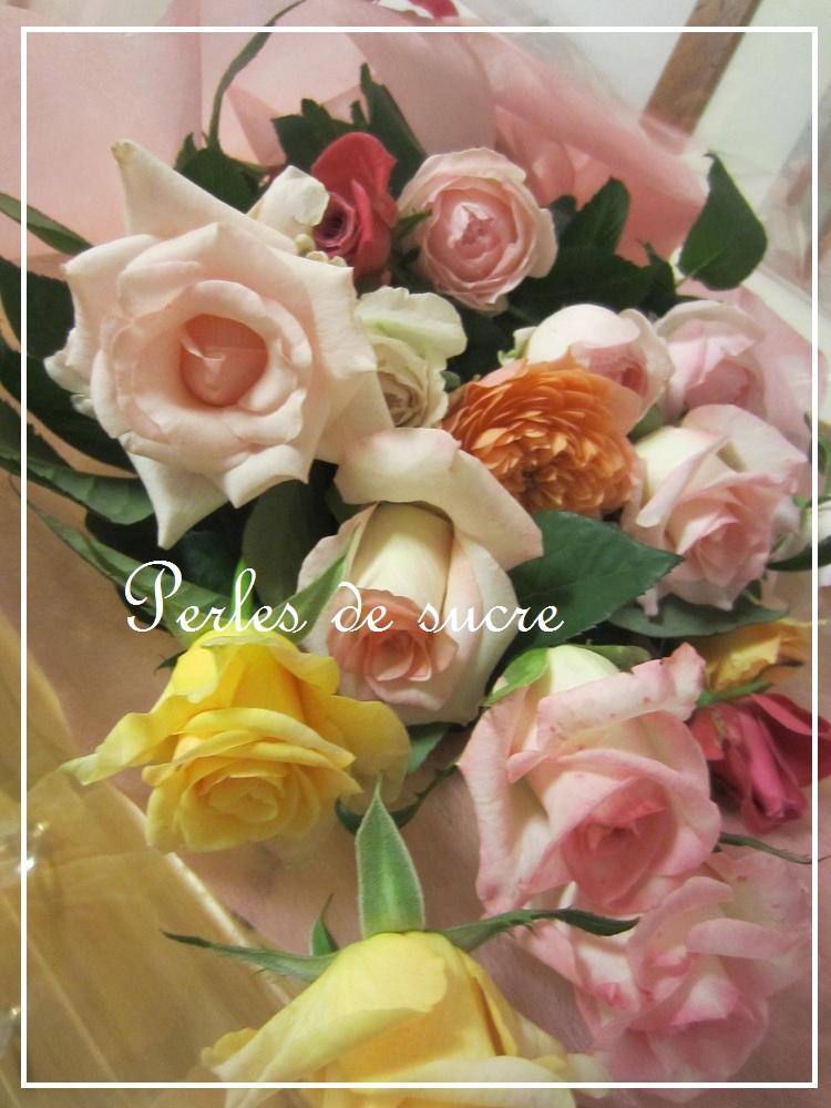 結婚記念日に_f0199750_214656100.jpg