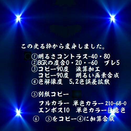 b0133752_2184838.jpg