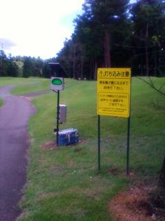 ザ・ゴルフクラブ竜ヶ崎_f0138653_20433289.jpg