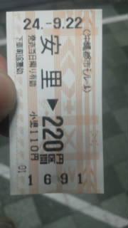 b0169958_11303769.jpg
