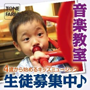 キッズミュージック_a0194062_13462631.jpg