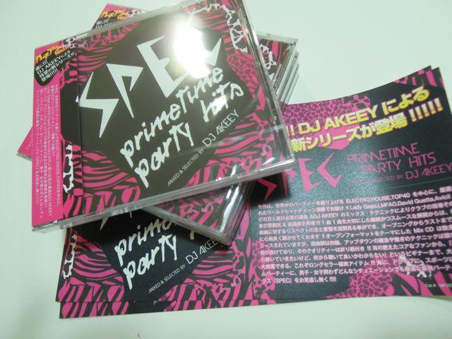 DJ AKEEY!!!_a0239065_19581.jpg
