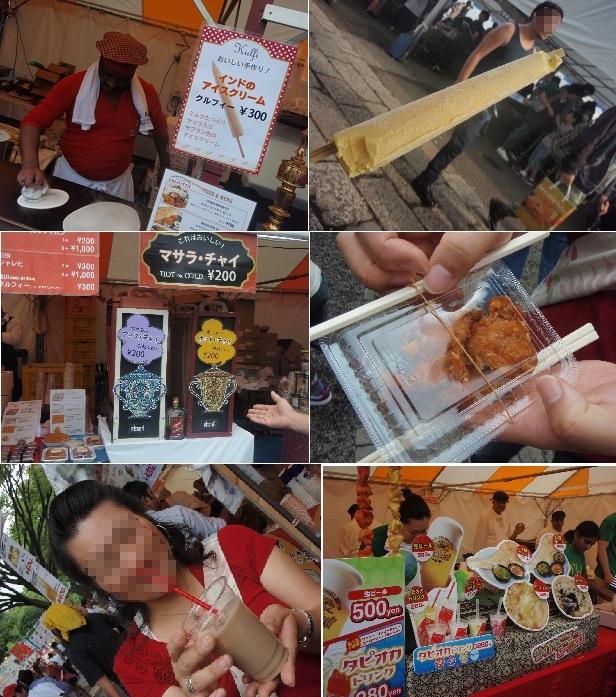 ナマステ・インディア2012 Vol.2_f0096569_635268.jpg