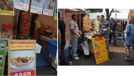 ナマステ・インディア2012 Vol.2_f0096569_6363279.jpg