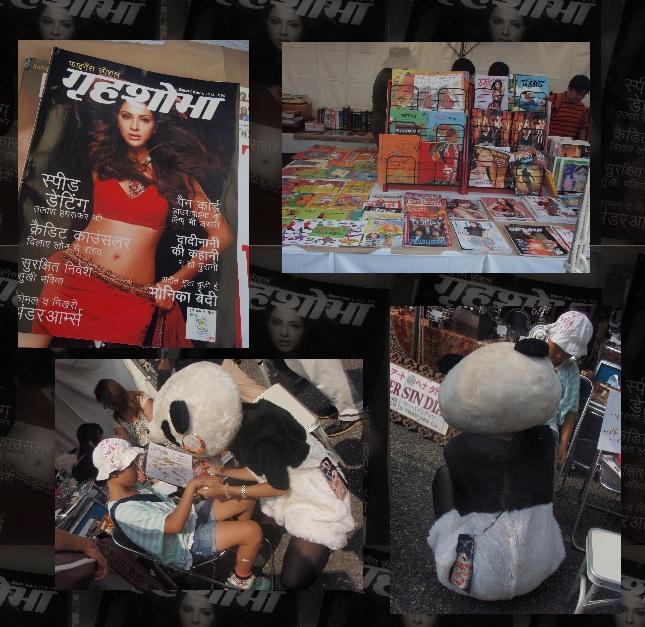 ナマステ・インディア2012 Vol.2_f0096569_6374736.jpg