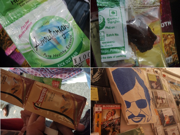 ナマステ・インディア2012 Vol.2_f0096569_637649.jpg