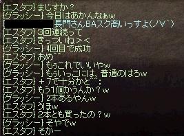c0234574_1192849.jpg