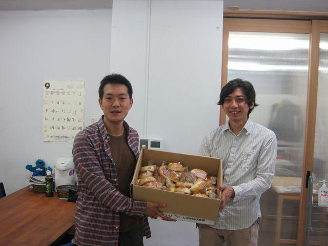 9/25 ふうどばんく東北AGAINよりパンのご提供をいただきました_b0245781_13562032.jpg