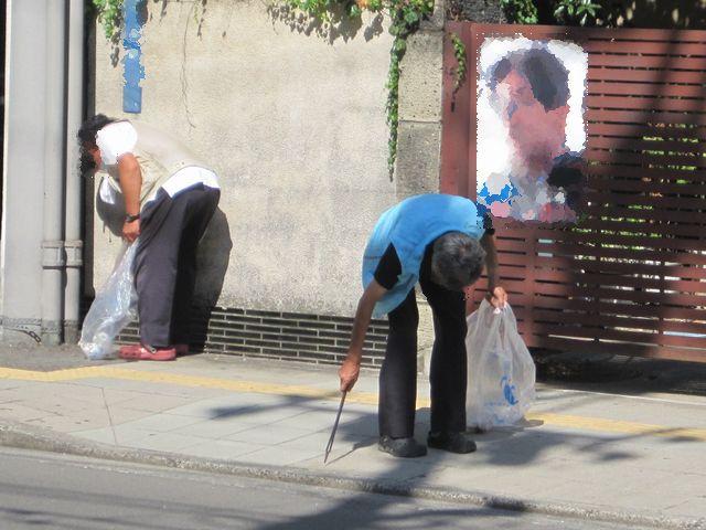 9/14 二日町の地域清掃活動を行いました_b0245781_1428474.jpg