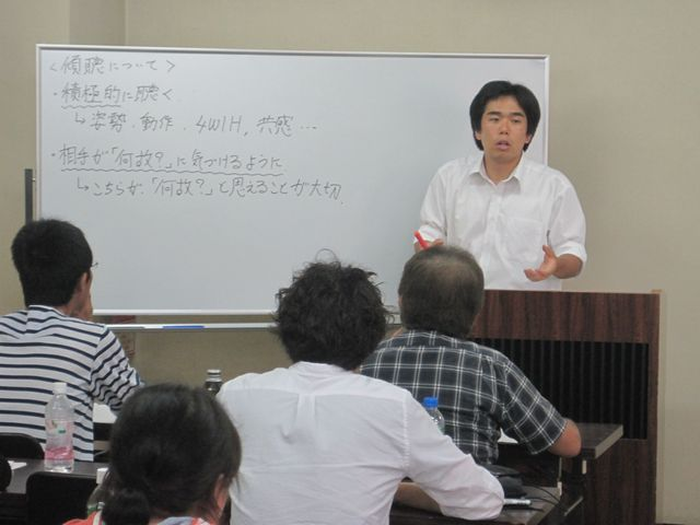 9/24 高野光司先生によるアンガーマネージメント研修 (平成24年9月度)_b0245781_1563797.jpg