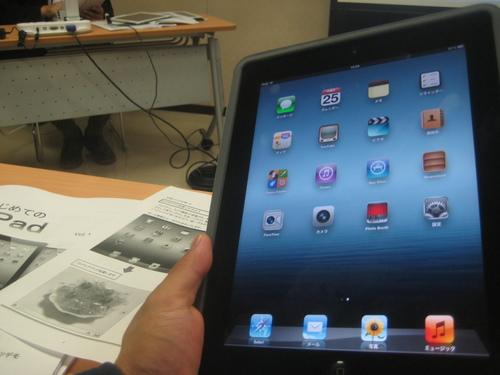 iPad講習_d0195183_223652.jpg