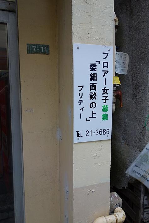 f0194599_2215812.jpg