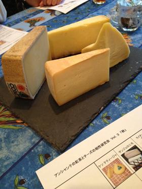 紅茶とチーズの組合わせ@フェルミエ愛宕サロン_f0038600_20431130.jpg