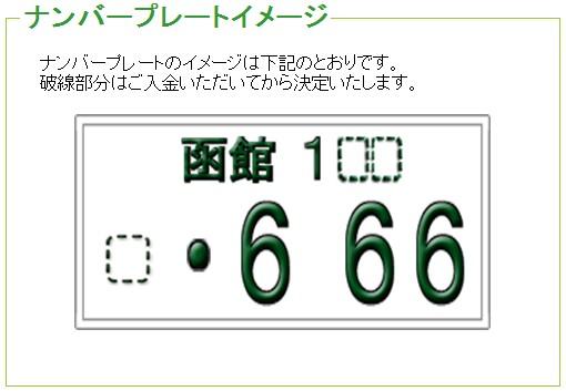 c0161601_1940541.jpg
