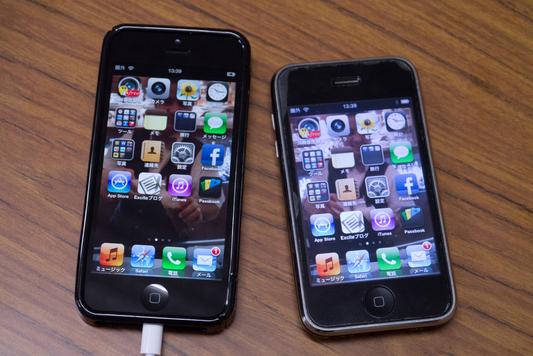 iPhone5狂想曲のPAYDAY_a0271402_8114930.jpg