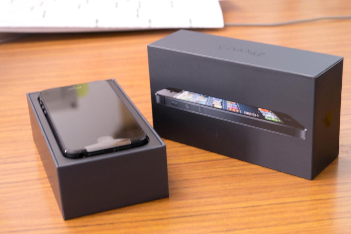 iPhone5狂想曲のPAYDAY_a0271402_8423.jpg