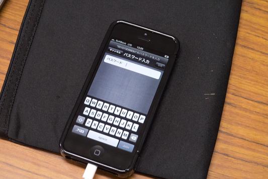 iPhone5狂想曲のPAYDAY_a0271402_89580.jpg