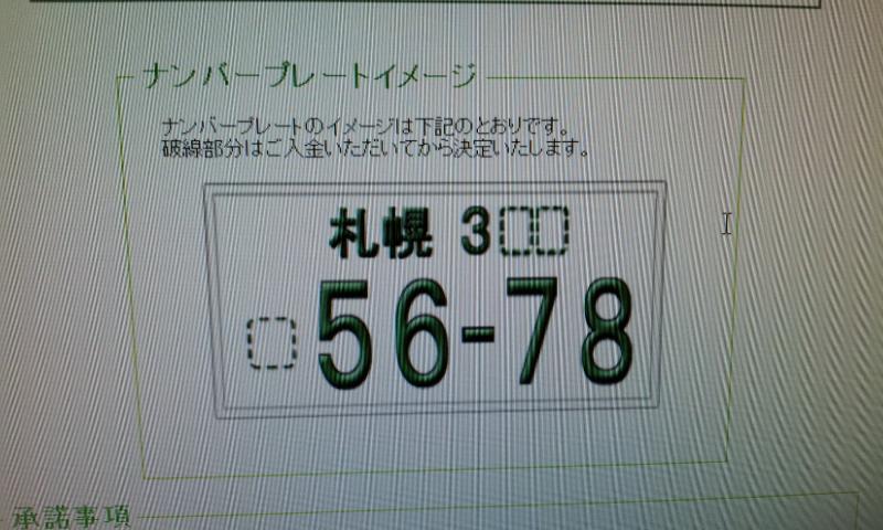 b0127002_2001773.jpg