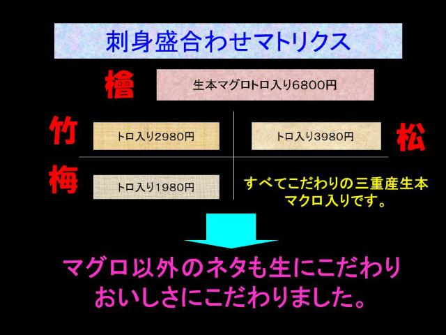 f0070004_12581619.jpg