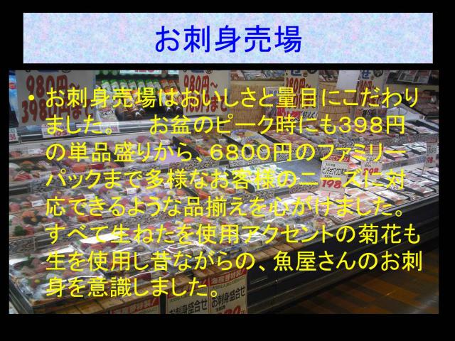 f0070004_1258311.jpg