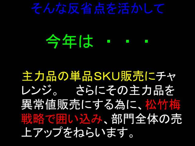 f0070004_12585546.jpg