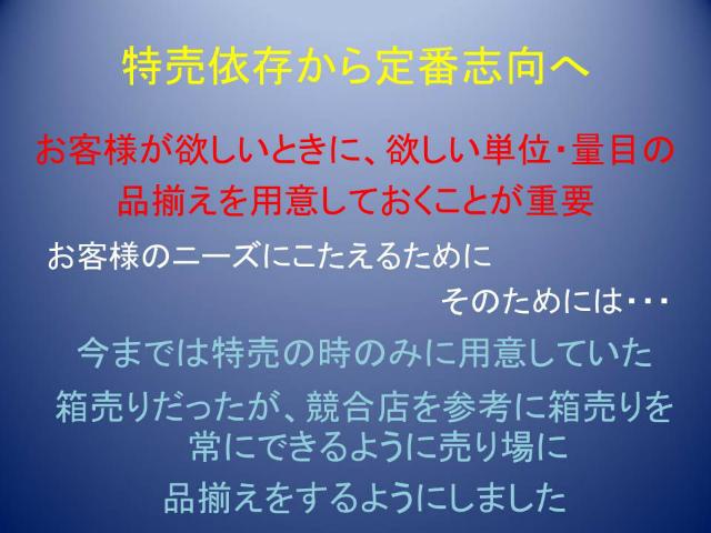f0070004_13101227.jpg