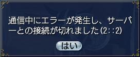 e0051412_22313976.jpg