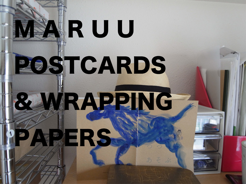 MARUU POSTCARDS AND WRAPPING PAPERS_e0216816_12224489.jpg
