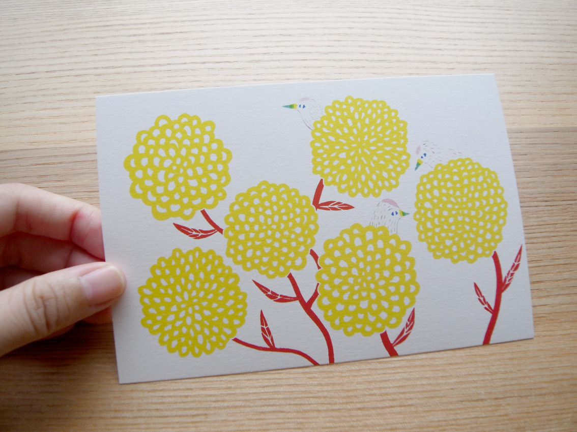 MARUU POSTCARDS AND WRAPPING PAPERS_e0216816_12285516.jpg