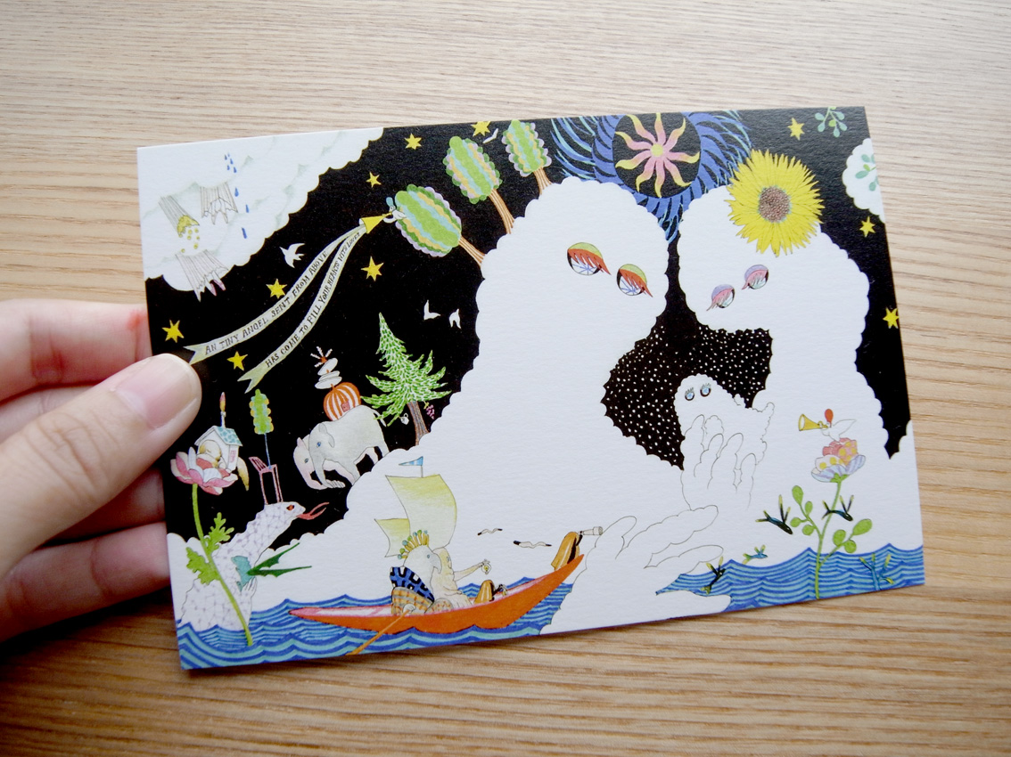 MARUU POSTCARDS AND WRAPPING PAPERS_e0216816_1259443.jpg