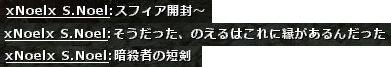 b0236120_015275.jpg
