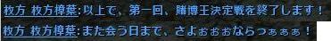 b0236120_01829.jpg
