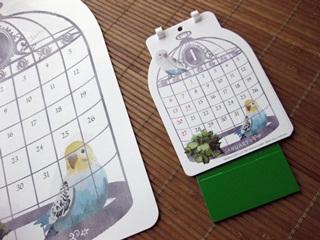 2013 小鳥さんカレンダー。_e0182726_10363718.jpg