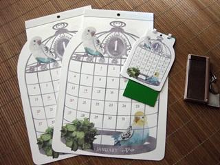 2013 小鳥さんカレンダー。_e0182726_10371231.jpg