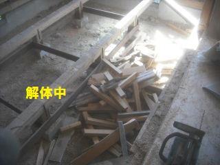 f0031037_23283020.jpg