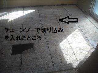f0031037_23283690.jpg