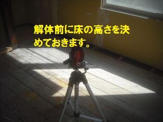 f0031037_2328434.jpg