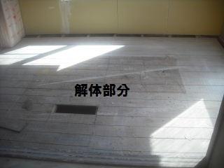 f0031037_23284931.jpg